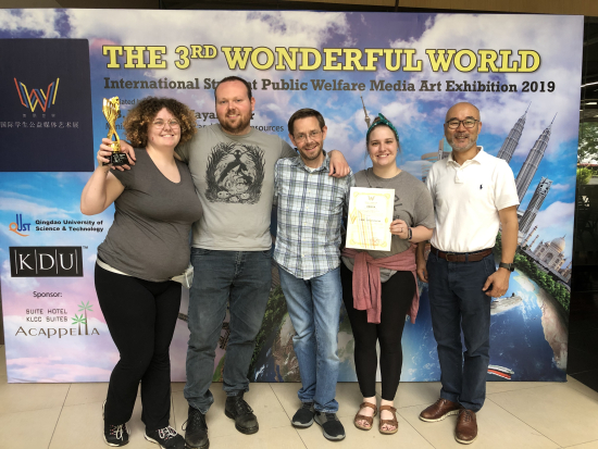 Animation students compete in international film challenge